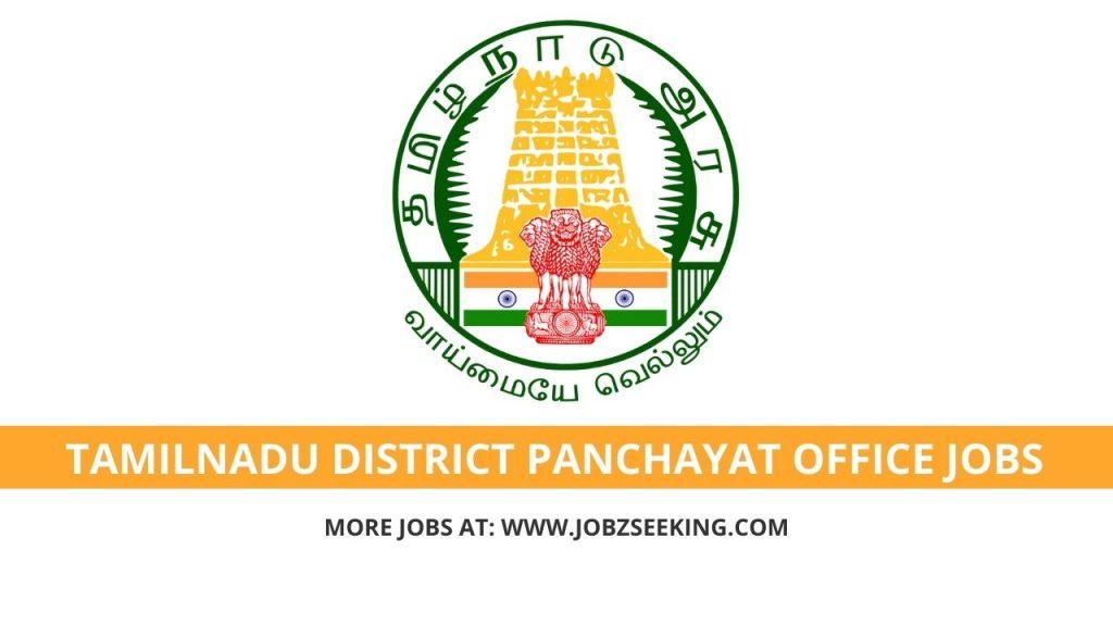 tamilnadu district panchayat office jobs