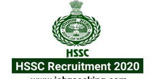 HSSC RECRUITMENT 2020