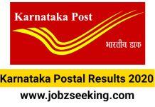 Karnataka Postal Result 2020