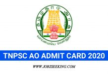 Tnpsc archaeological officer admit card 2020