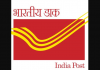 WEST BENGAL POST OFFICE JOBS 2020