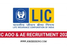 LIC Recruitment 2020