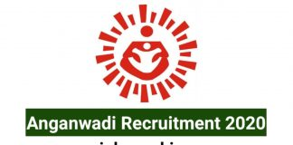 Anganwadi Recruitment 2020