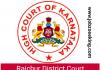 Raichur District Court Vacancies 2020