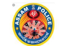 Assam SLPRB Recruitment 2020
