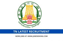 tamilnadu latest govt jobs