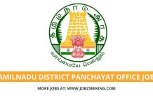 tamilnadu district panchayat office jobs