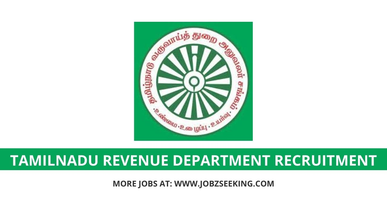 Tamilnadu Revenue Department Recruitment 2020 - 45 Office ...